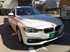 BMW320dツーリング ワンオーナー ACC