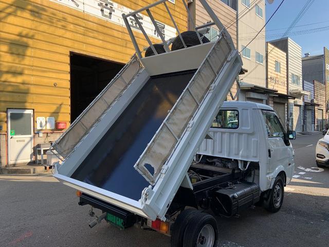 マツダ ワイドローDX ダンプ 4WD