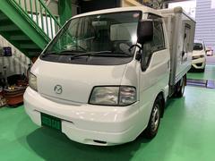 ボンゴトラック冷蔵冷凍車 低温ー20℃