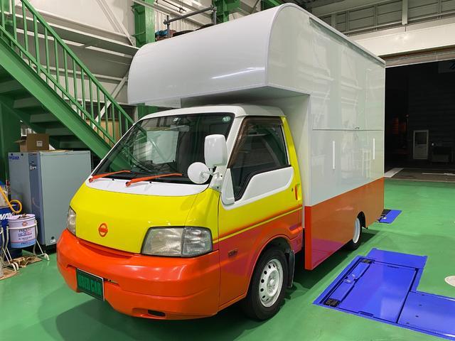 日産  キッチンカー 移動販売車 加工車登録 8ナンバー 室内LED サブバッテリー インバーター 外部電源 100Vコンセント 環境にやさしいLPガス車