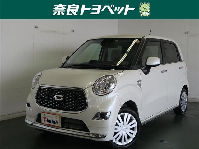 ダイハツ スタイルX スマートアシスト3 T-Value認定車
