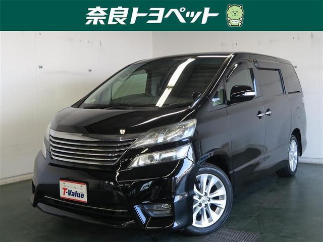 トヨタ 2.4Z プラチナムセレクション 後席モニター ワンオーナー