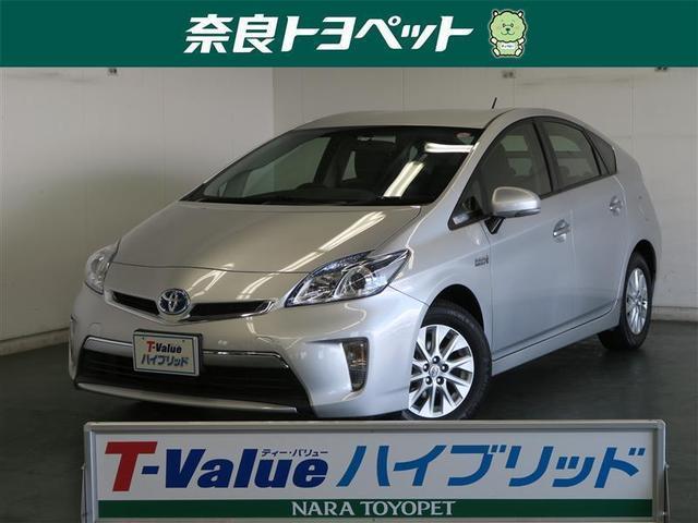 プリウスPHV(トヨタ) L 中古車画像