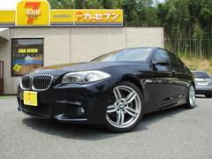 BMW528i  Mスポーツ 黒レザー