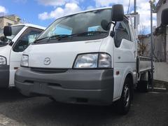 ボンゴトラック 排ガス規制適合車 クリーンディーゼル オートマ 1tロング(マツダ)