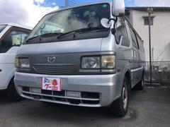 ブローニィバン ロングGL 排ガス規制適合車 クリーンディーゼル(マツダ)
