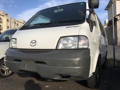 ボンゴバン 4WD 排ガス規制適合車 クリーンディーゼル(マツダ)