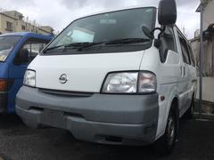 バネットバン DX 排ガス規制適合車 クリーンディーゼル オートマフル装備(日産)