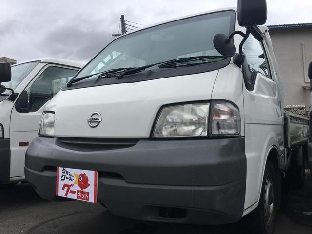 日産 排ガス規制適合車 パワーゲート付