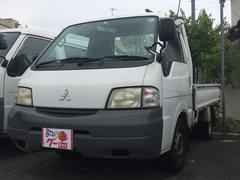デリカトラックベースグレード 排ガス規制適合車 オートマ 1tロング