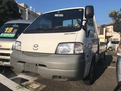 ボンゴトラックロングワイドローDX 排ガス規制適合車 1tロング 5速フル