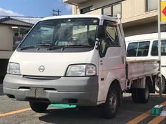バネットトラックスーパーローDX 1tロング 排ガス規制適合車 オートマ