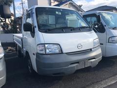 ボンゴトラック 排ガス規制適合車 クリーンディーゼル 1tロング(マツダ)
