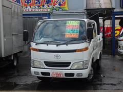 ダイナトラック2t Wキャブ 垂直Pゲート NOx適合ディーゼル 5速車