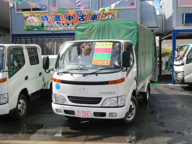 トヨタ 2t 幌付 低床NOx・PM適合ディーゼル 5速