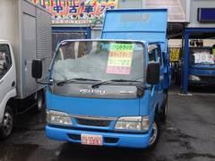 エルフトラック2t WキャブダンプNOx適合ディーゼル ユーザー買取5MT