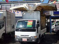 アトラストラック1.5t 手動幌ウィング付き NOx適合ガソリン オートマ