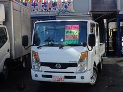 アトラストラック1.25t Wキャブ NOx・PM適合ディーゼル キーレス