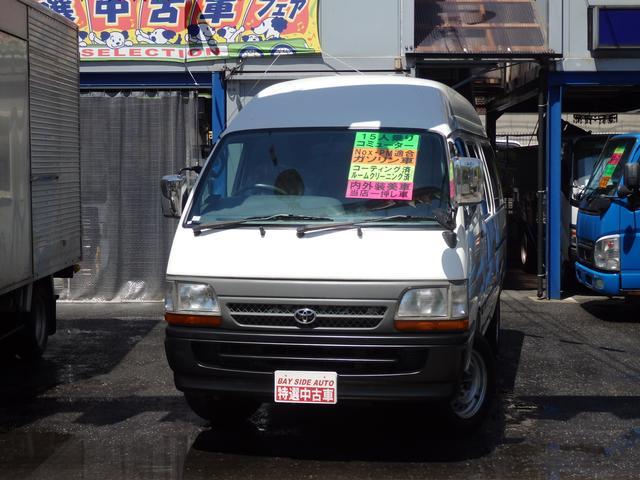 トヨタ スーパーロングGL 15人乗り ガソリン Rクーラーヒーター