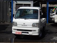 ハイゼットトラックエアコン・パワステ 農用スペシャル 4WD 5MT 三方開