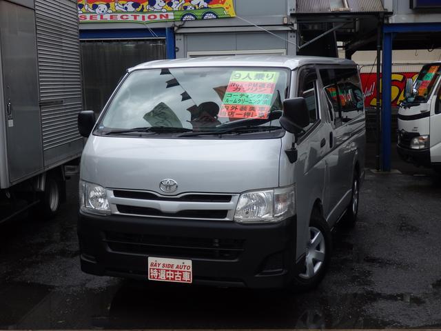 トヨタ ロングDX 9人乗り NOx・PM適合ガソリン車Wエアコン