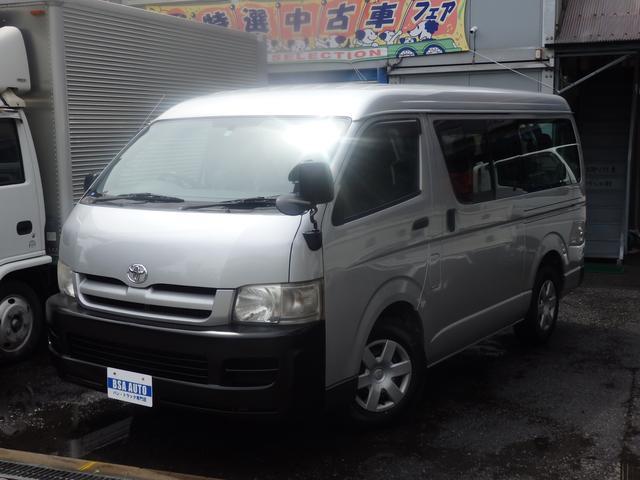 トヨタ DXロング 10人乗り リアクーラー・ヒーター ユーザー買取