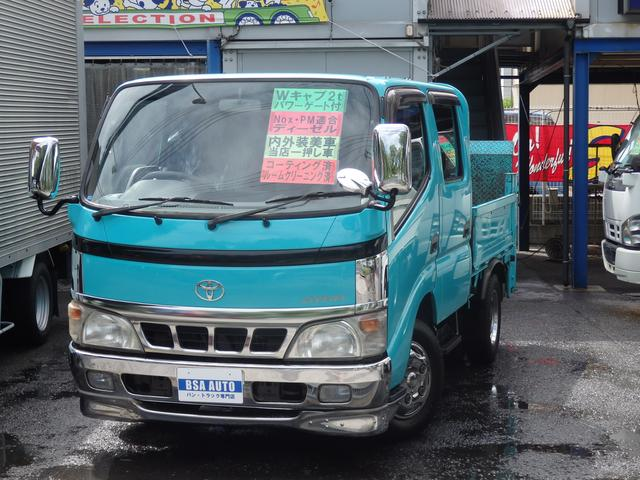 トヨタ ダイナトラック 2t Wキャブ 垂直式パワーゲート付 N...