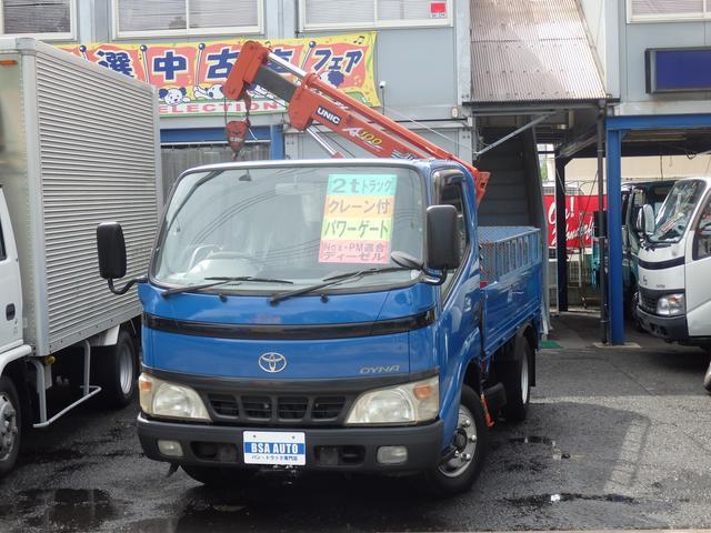 トヨタ ダイナトラック 2t垂直式パワーゲート1.0t吊3段ユニ...