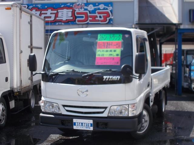 マツダ 2t NOx・PM適合ディーゼル 10尺 平ボディ 5MT