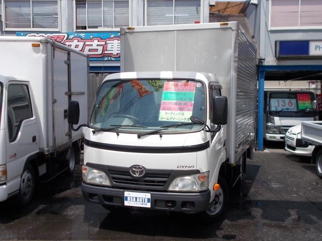 トヨタ ダイナトラック 1.95t アルミバン パワーゲート  新免許対応