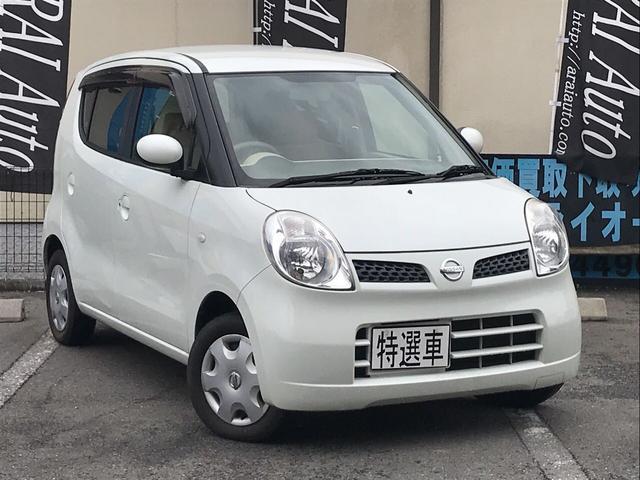 日産 E 軽自動車 スノーパールホワイト AT 保証付 AC