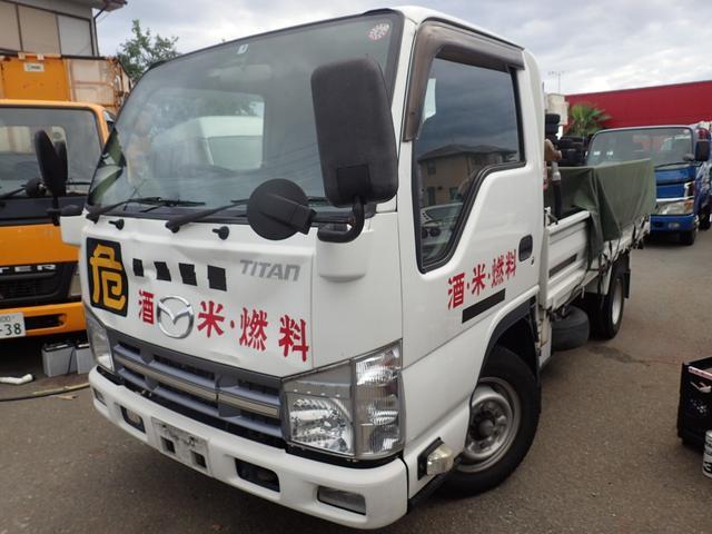 マツダ タイタントラック フルワイドロー ディーゼル ETC エアバック