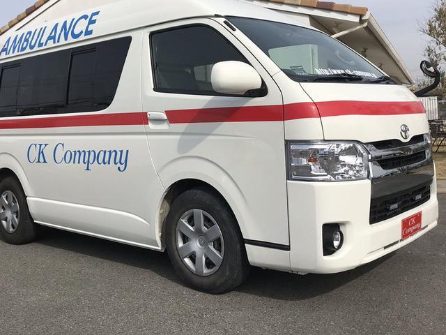 トヨタ レジアスエースバン  ウェルキャブベース 救急車