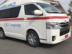 レジアスエースバン ウェルキャブベース 救急車