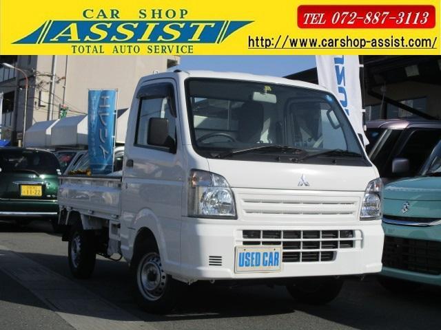 三菱 M e-ASSIST AT車 パワステ三方開