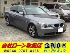 BMW530iハイラインパッケージ