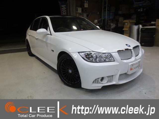 BMW パール全塗装ユーロヘッドライト&テールプラチナホワイトパール