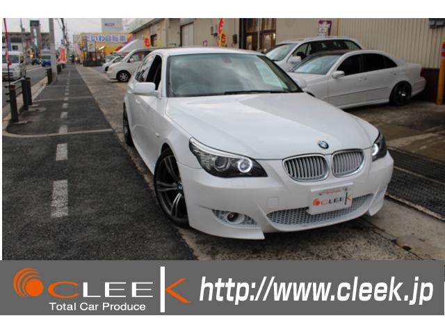 BMW 525i M5エアロ 可変マフラー 車高調 オールP