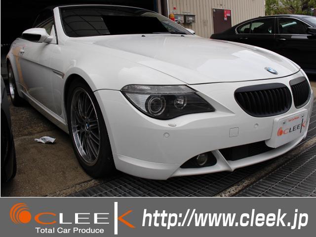 BMW 650iカブリオレ左ハンドル