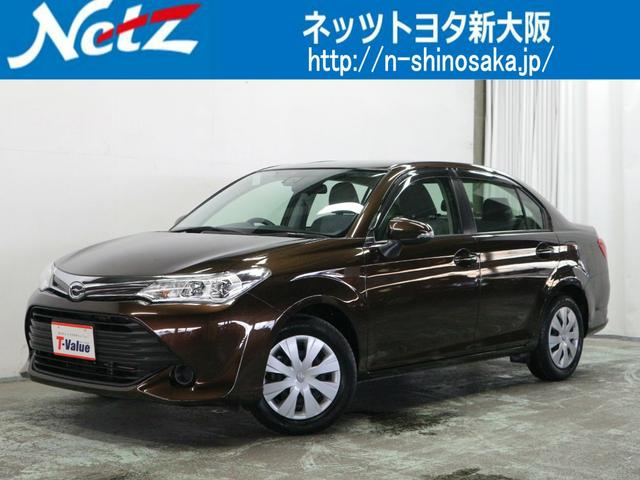 トヨタ 1.5X T-value認定車 先進安全機能搭載