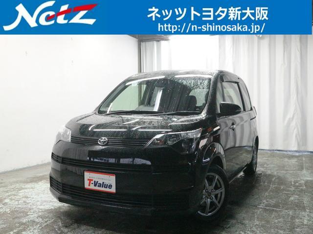 トヨタ G 7インチメモリーナビ バックモニター