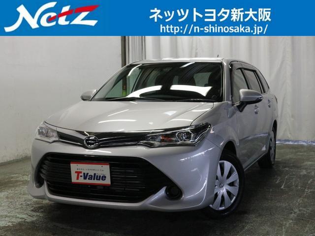 トヨタ 1.5G 衝突軽減機能付 メモリーナビ フルセグTV
