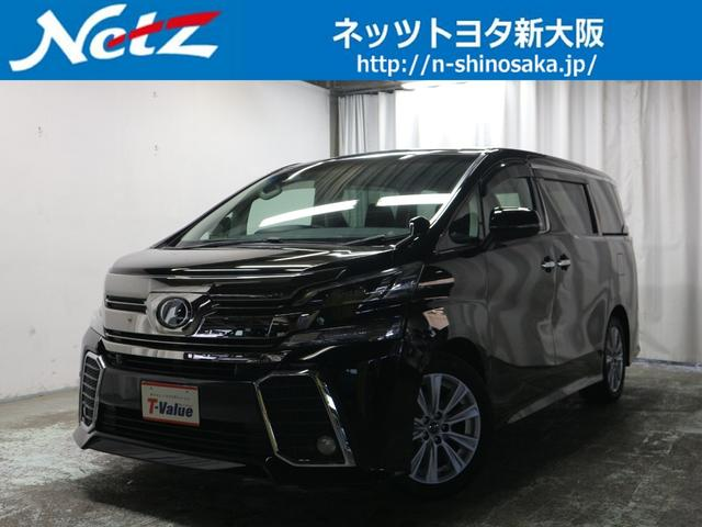 トヨタ 2.5Z Aエディション 両側電動スライドドア LED