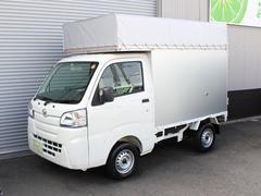 ハイゼットトラックスタンダード 4AT パワステ 三方開き 届出済未使用車