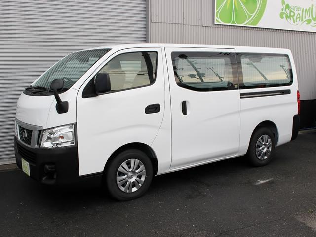 NV350キャラバンバン ロングDXターボ 低床 最大積載量1200kg(日産)