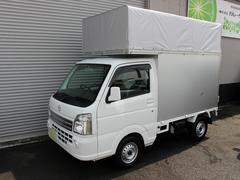 スクラムトラックKX 5MT 4WD キーレス アルミボディ宅配仕様 幌付き