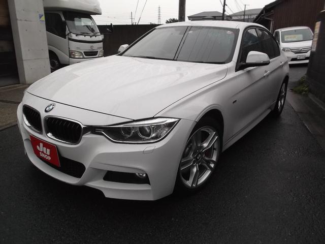 BMW 3シリーズ 320i Mスポーツ ヒーター付き黒革シート Mパフォーマンスブレーキシステム ドラレコ付