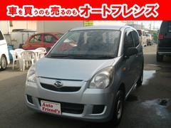 ミラTX 4NO登録軽自動車安心整備車検2年付総額15万円