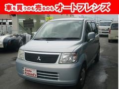 eKワゴンブルームエディション 軽自動車安心整備車検2年付総額17万円
