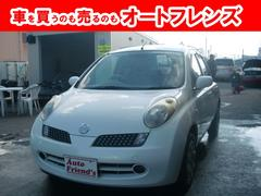 マーチ12Eフル装備コンパクト安心整備車検2年付総額24.8万円